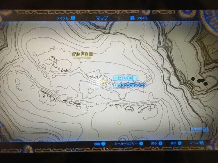 薩爾達傳說荒野之息 刷雷龍位置推薦 在哪刷雷龍