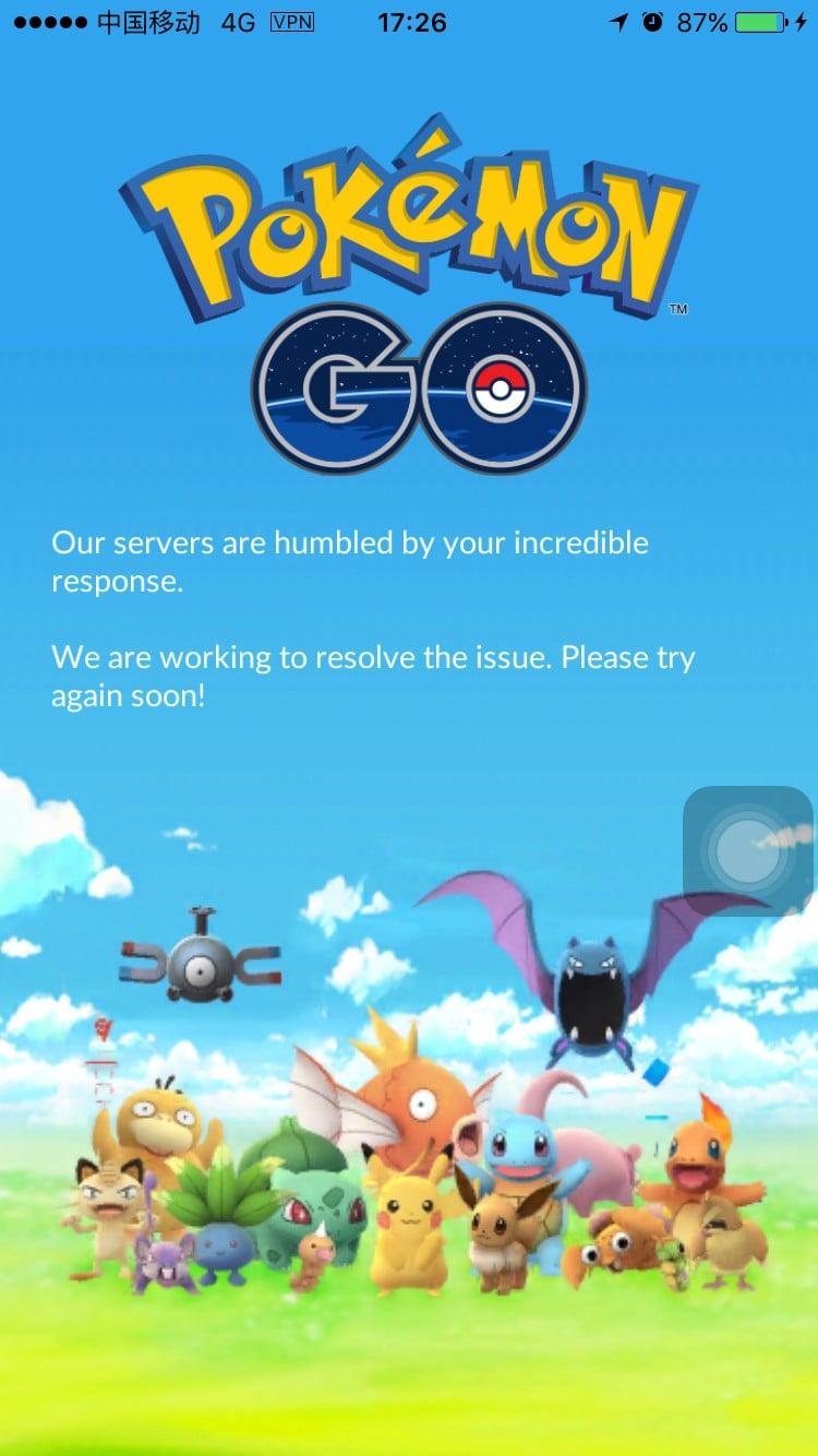【攻略】 Pokemon GO 封鎖帳號查詢方法 什麼情況是被封鎖帳號了