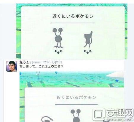 【攻略】 Pokemon GO 夢幻捕捉坐標分享 夢幻去哪抓