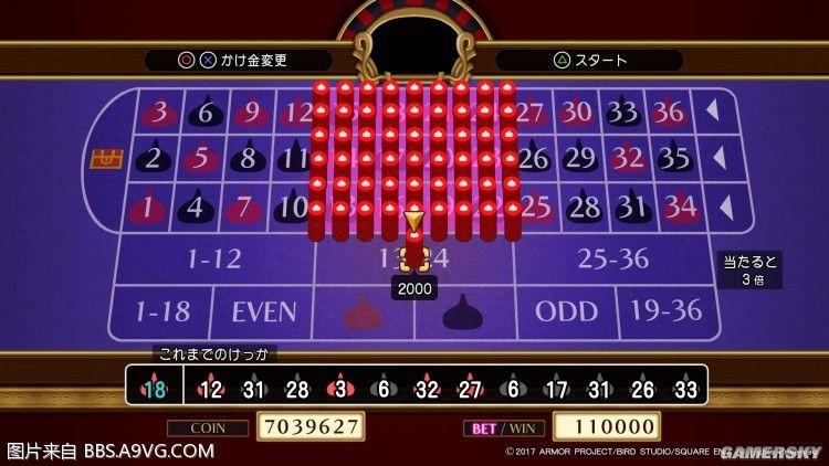 勇者鬥惡龍11 賭場快速刷代幣方法 勇者鬥惡龍11怎麼刷代幣