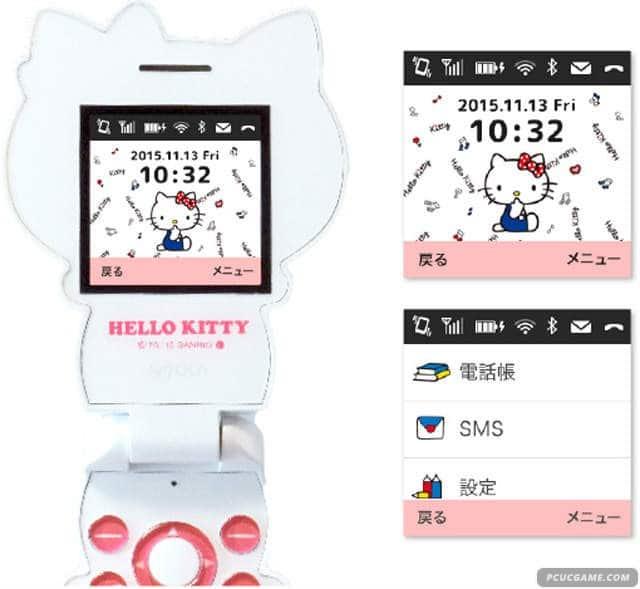 復古味十足《凱蒂貓摺疊手機》惡意賣萌?真的可以用啦