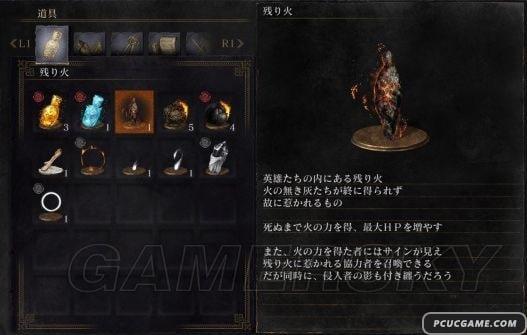 黑暗靈魂3 致命攻擊及負重系統分析