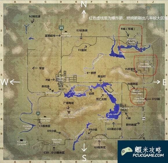 【攻略】H1Z1 入門新手、看地圖、資源教學