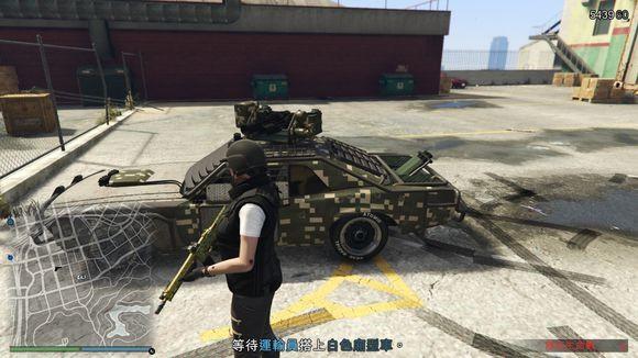 GTA5 軍火貿易DLC武裝坦帕與骷髏馬對比