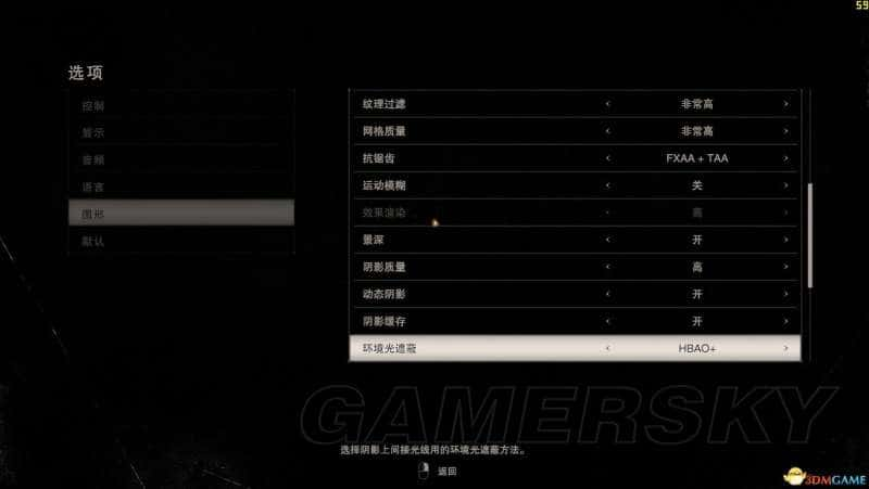 惡靈古堡7 Demo版GTX1080畫面與幀數體驗心得