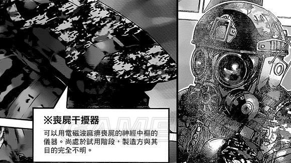 惡靈古堡保護傘小隊 劇情簡述及其與惡靈古堡7的關聯分析