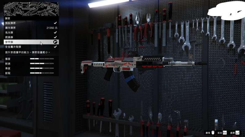GTA5 軍火貿易圖文攻略 軍火貿易DLC全解鎖及改裝攻略