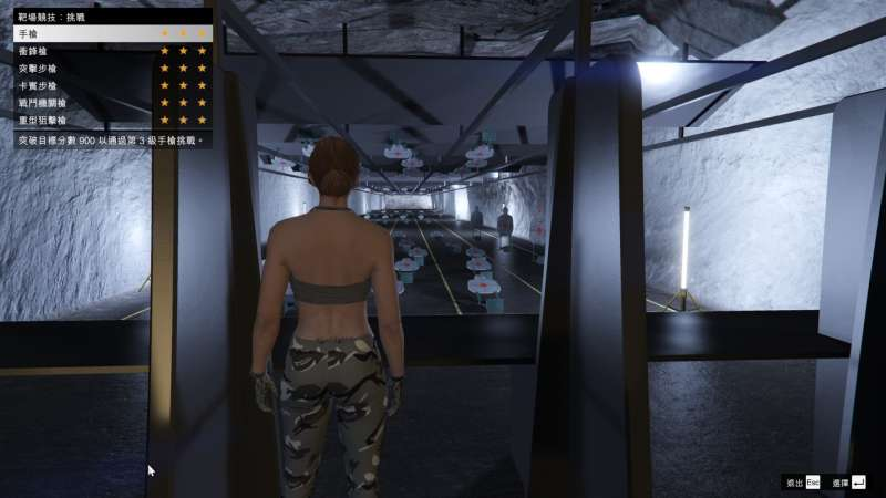 GTA5 軍火貿易DLC靶場全三星攻略