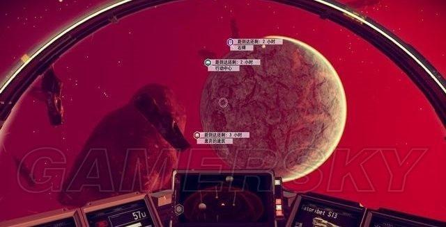 No Man's Sky 圖文攻略 系統教學及流程任務圖文攻略