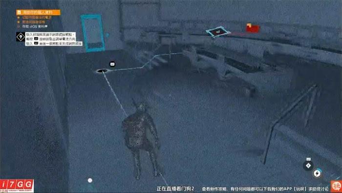 看門狗 2 (Watch Dogs 2) 圖文流程攻略