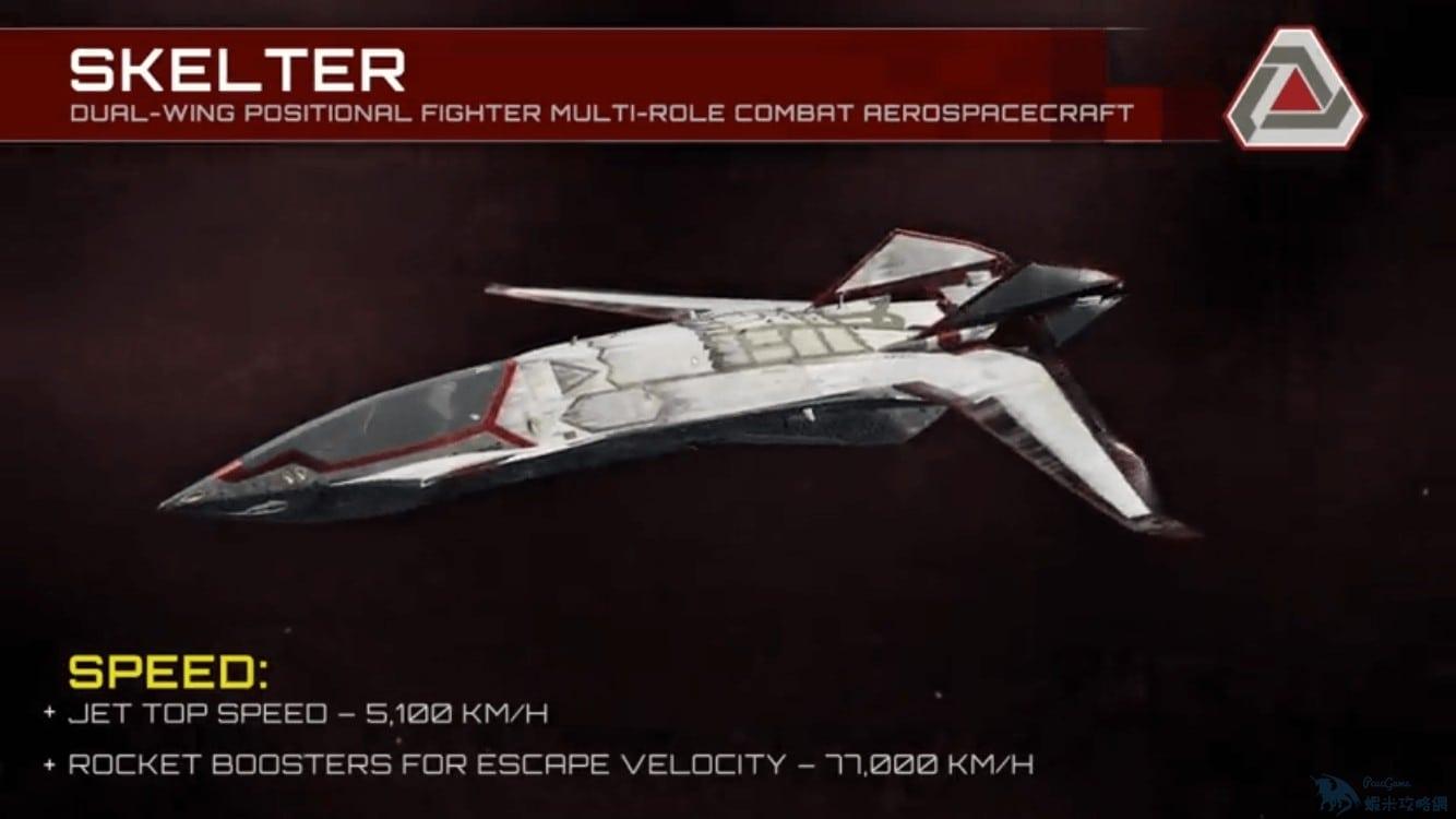 《決勝時刻13:無盡戰爭》新情報 種類豐富的載具和武器