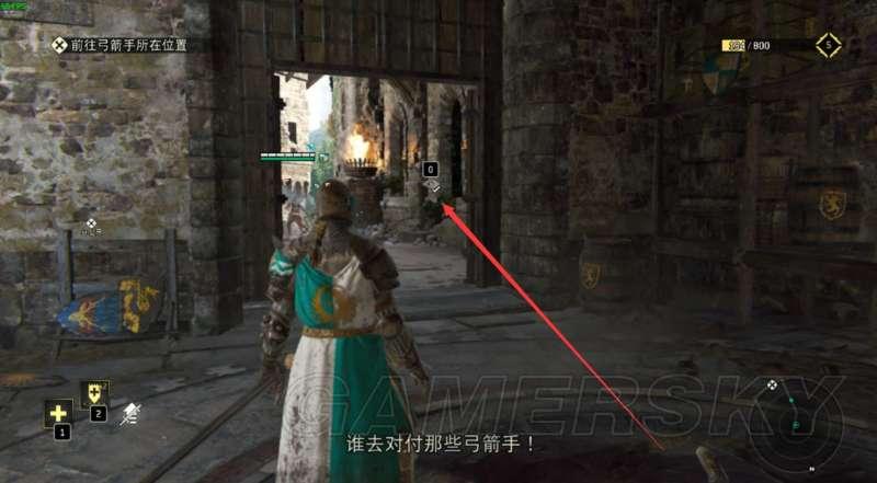 榮耀戰魂 劇情模式第一章觀察點位置圖解 騎士關觀察點位置