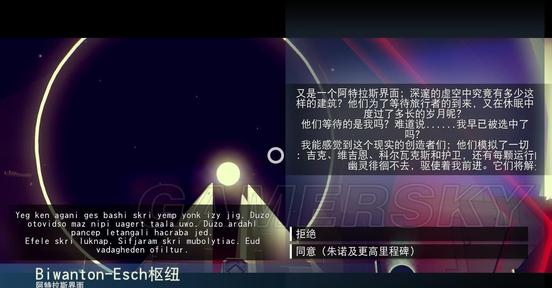 No Man's Sky 圖文攻略 全系統分析及新手圖文攻略