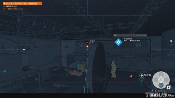 看門狗 2 (Watch Dogs 2) 全主支線任務及收集流程圖文攻略