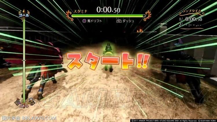 勇者鬥惡龍11 賽馬黑杯一分零四秒稱號獲取攻略