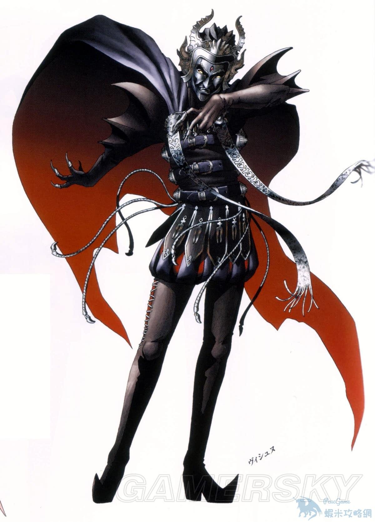 女神異聞錄 系列惡魔與Persona概念介紹