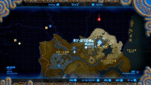 薩爾達傳說荒野之息 試練之祠迷宮地圖 試練之祠迷宮位置
