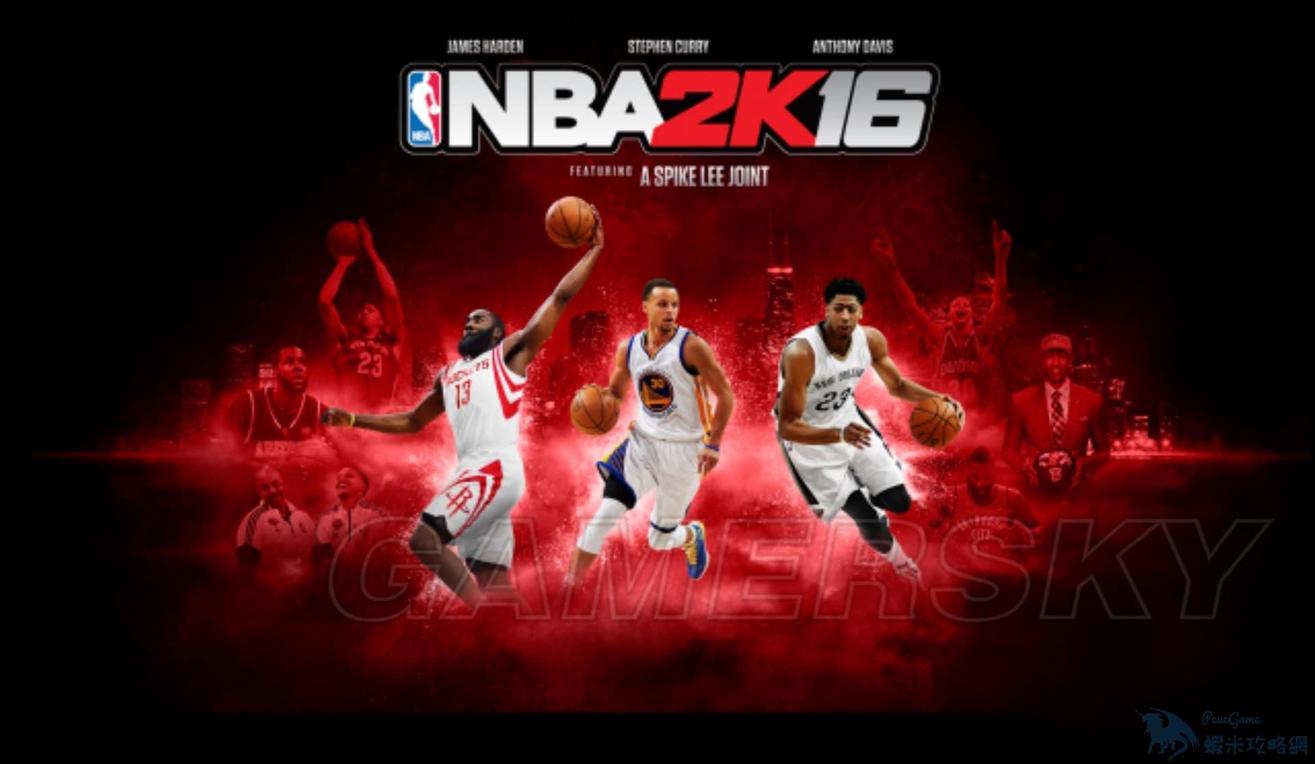NBA2K16 mt模式進攻與陣容技巧分析 mt模式怎麼玩