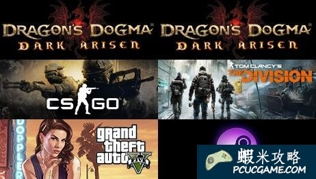 Steam一周銷量排行榜:龍之信條:黑暗覺者霸佔榜首前兩名