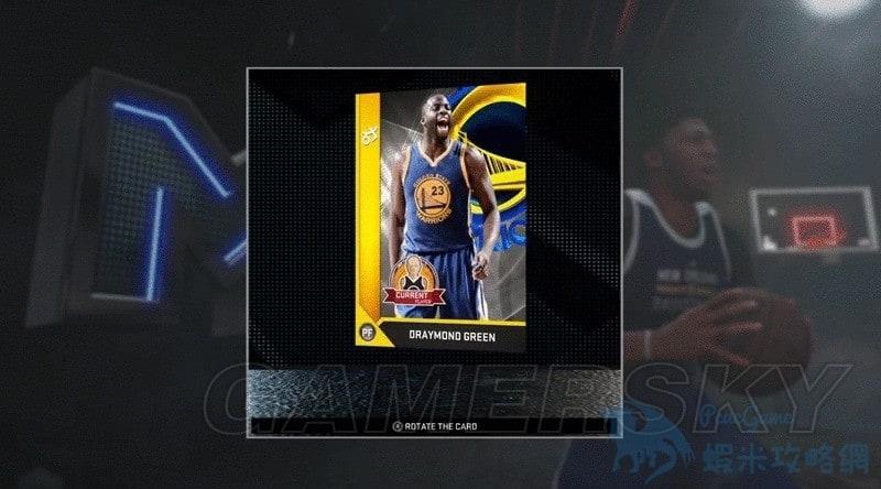 NBA2K16 MT模式符文及黑市詳細訊息
