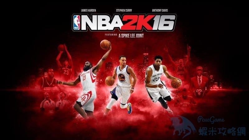 NBA2K16 進攻、防守名人堂難度教學