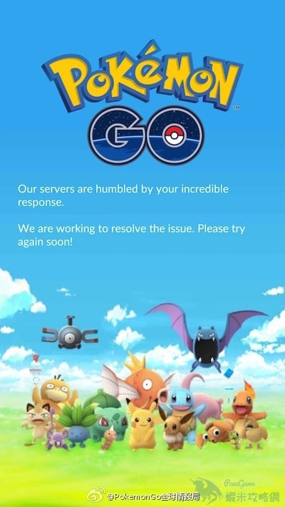 【攻略】 Pokemon GO our servers are humbled by your incredible解決方法