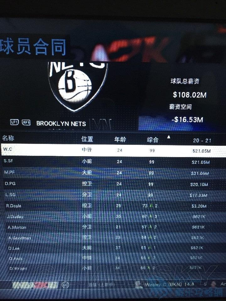 NBA2K16 王朝模式球員推薦及打法心得