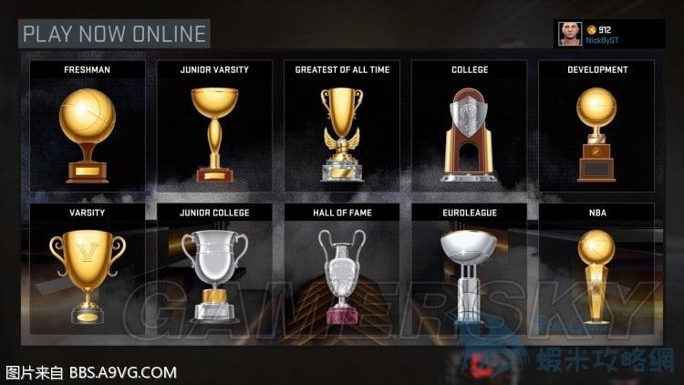 NBA2K16 難點獎盃達成攻略 尋寶獵手及盡善盡美獎盃達成