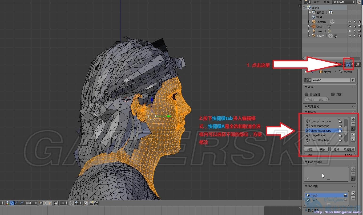 NBA2K16 模型製作詳細圖文教學 怎麼製作模型