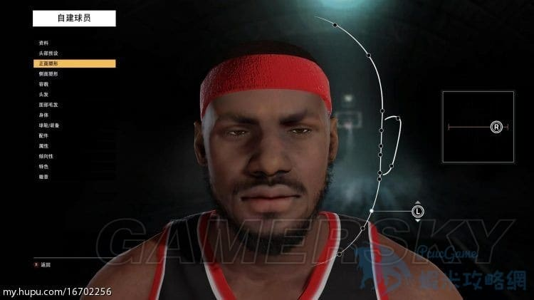 NBA2K16 捏臉數據合集 詹姆斯艾佛森及安東尼捏臉數據