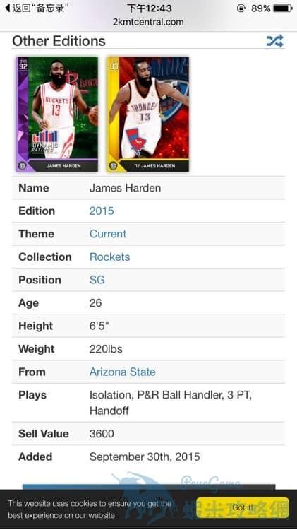 NBA2K16 MT模式球員推薦及用法分析