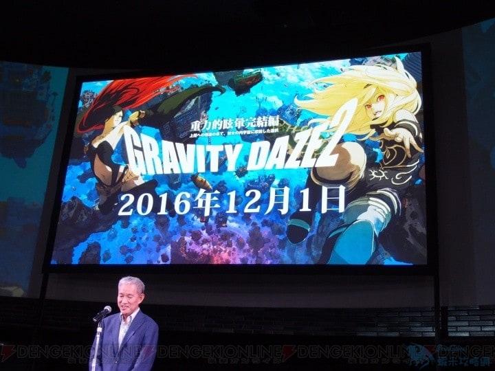 《重力異想世界2》12月1日發售 將推出主題動畫