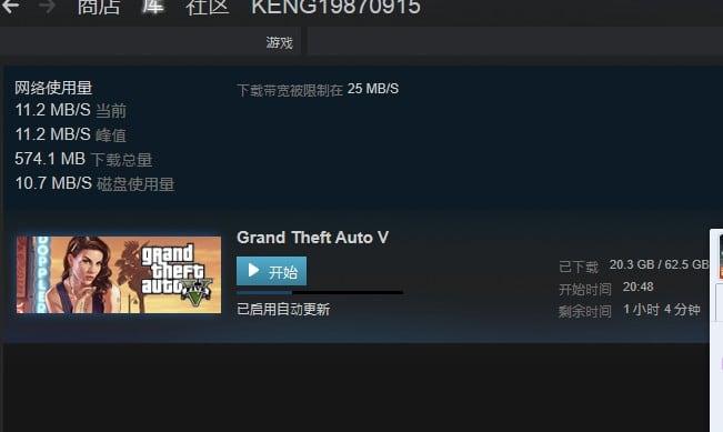 GTA5 Steam版提升下載速度方法 Steam版提下載慢怎麼辦