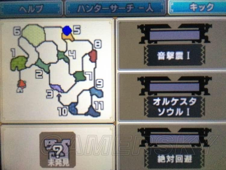 魔物獵人XX SP狩技系統詳解