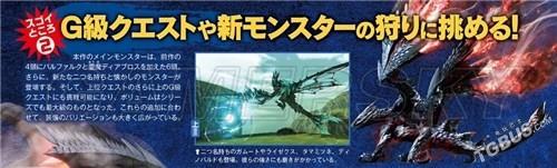 魔物獵人XX 裝備合成與研究室新特性介紹