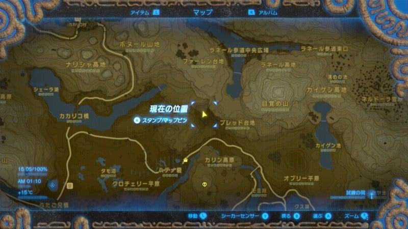 薩爾達傳說荒野之息 石像NPC位置攻略 石像NPC在哪
