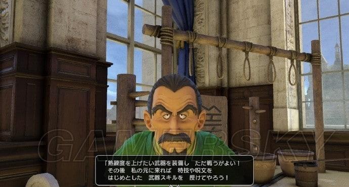 【勇者鬥惡龍 英雄集結2】武器技能任務及怪物系統介紹