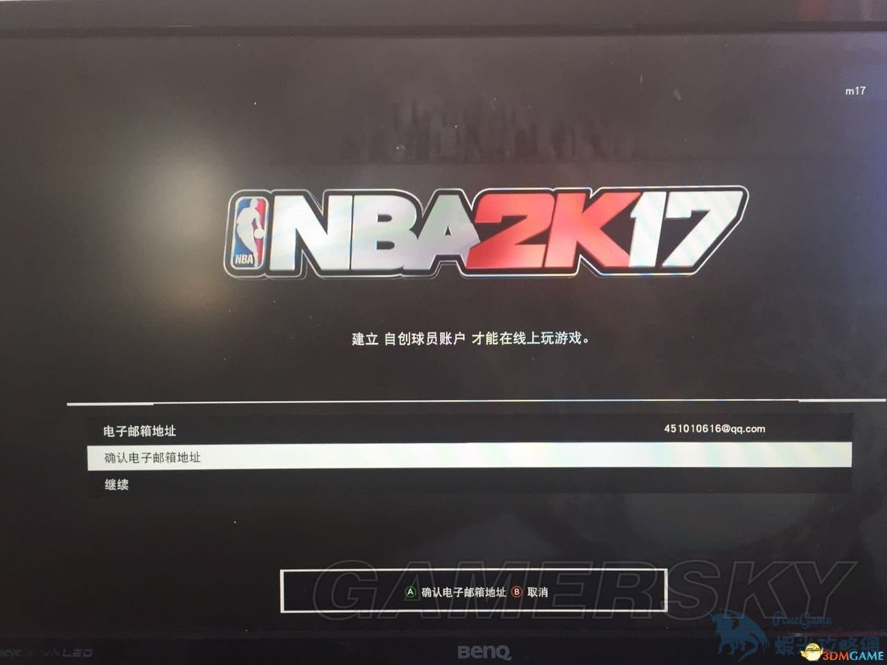 NBA2K17 常見問題解決方法匯總 閃退卡頓及連不上伺服器解決方法