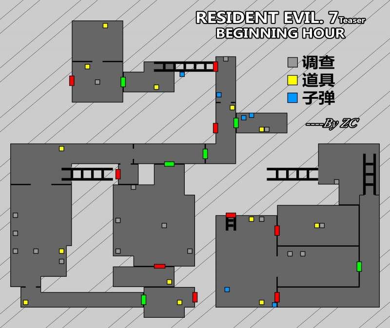 惡靈古堡7 Demo版地圖及道具位置