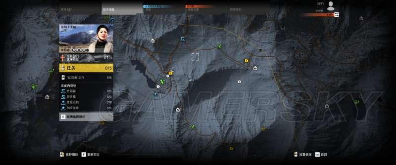 火線獵殺:野境 神秘雕像分析與位置地點大全 哪裡有神秘雕像