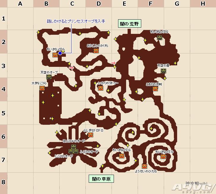 【勇者鬥惡龍 英雄集結2】全地圖數據及怪物位置