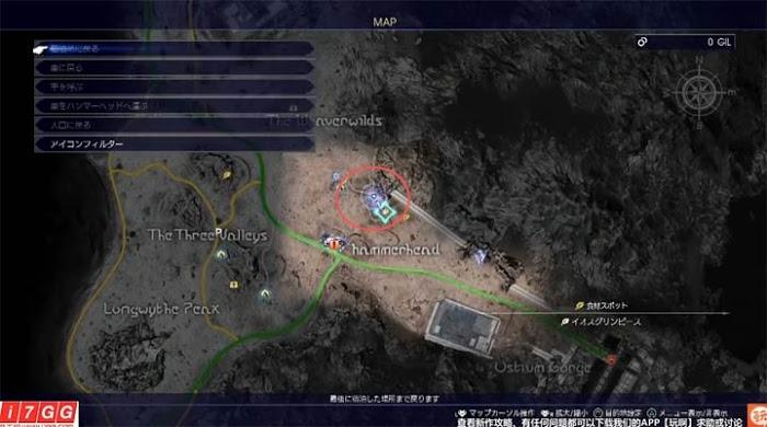 太空戰士15 (Final Fantasy XV) 試玩版隱藏武器及BOSS位置