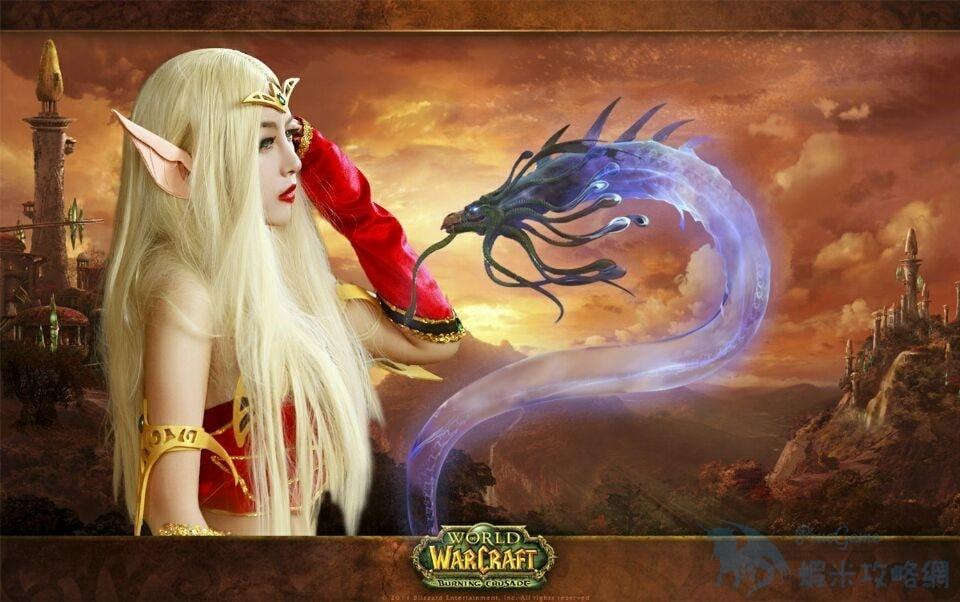 魔獸世界血精靈CosplayPLAY:完美身材夢幻容顏