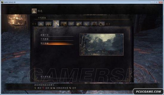 黑暗靈魂3 誤殺NPC怎麼辦 誤殺NPC贖罪方法說明