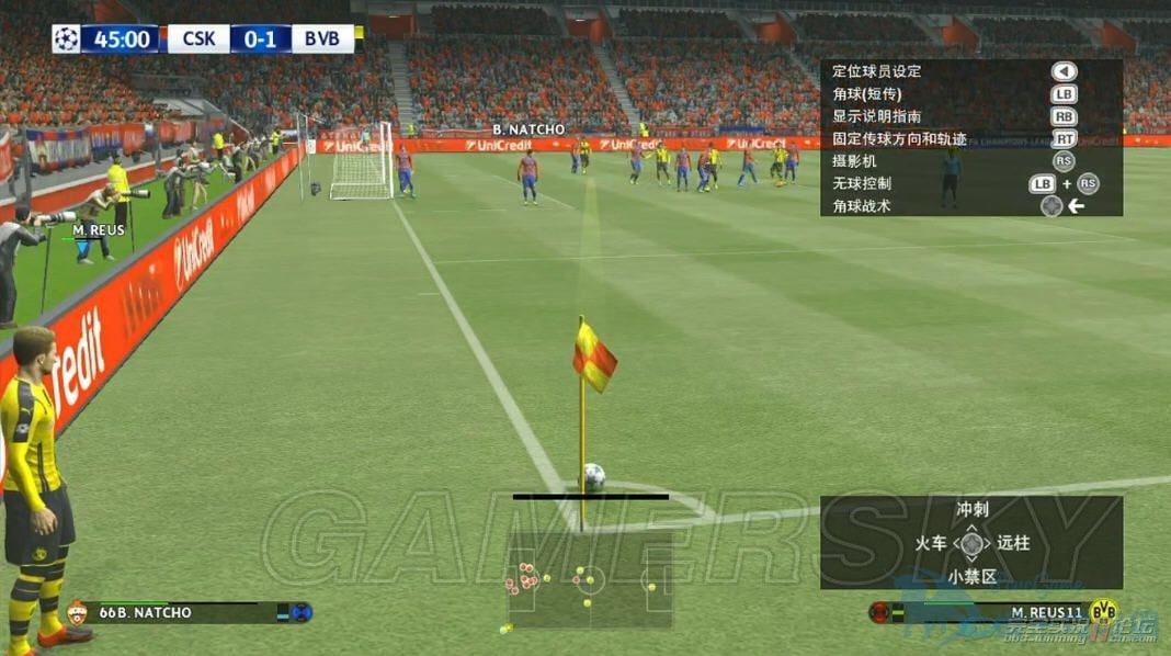 世界足球競賽2017(PES2017) 角球進攻戰術選擇心得