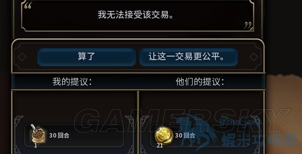 文明帝國 6 交易BUG使用方法說明 交易BUG怎麼用
