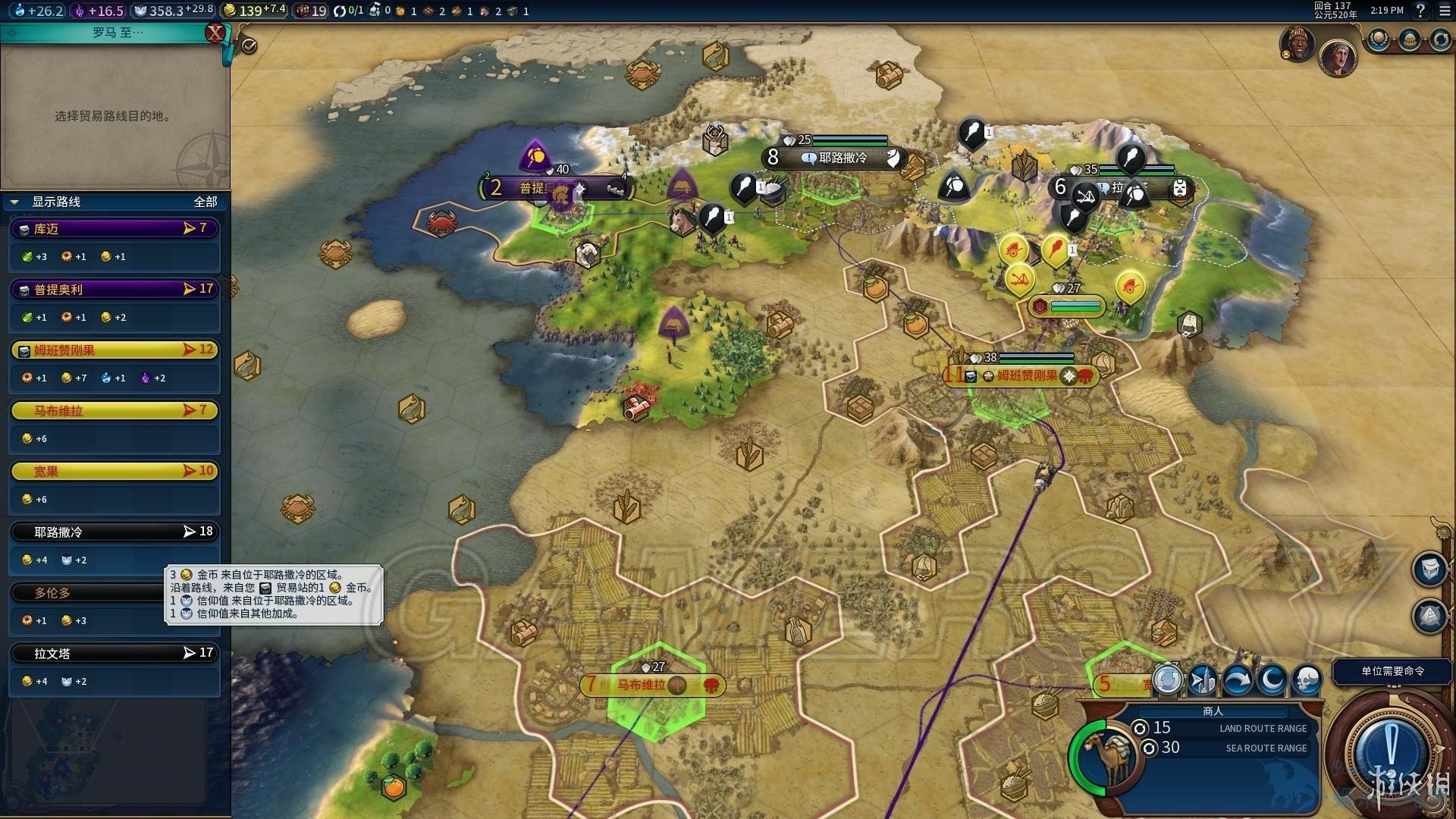 文明帝國 6 畫面音效及設定改動試玩圖文心得 文明帝國 6市政樹體驗心得