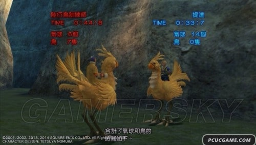 最終幻想10 陸行鳥訓練心得