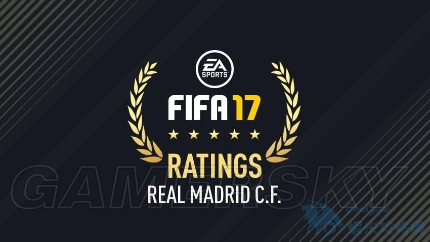 FIFA17 皇馬數據資料圖鑑 C羅、貝爾好用嗎