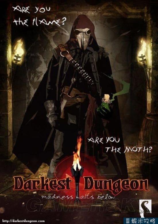 [總攻略] Darkest Dungeon 全系統圖文教學攻略